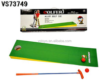 2015 new sports mini golf