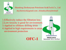 Drilling Fluid&Drilling Mud&Chemical for Oilfield-Oil Base Drilling Fluid Filtration Control Agents OFC-1