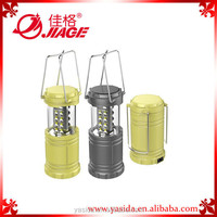 2015 Hot Sale portable folding rechargeable led lantern for camping