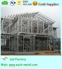 steel structure house design