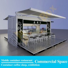 Koolbox container outdoor food kiosk, modified container shops/modified container kiosk/modified container cafe for sale