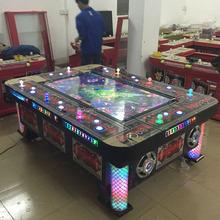 Wang dong slot machine/ upright slot game machine from china