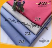 tc pocketing plain weave polyester cotton fabric