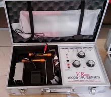 Oro rivelatore a lungo raggio oro locator metal detector vendita profondo terra metal detector vr1000b-ii a