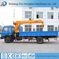 Chinese Well-Know Brand DONGFENG Loading Crane for Sale