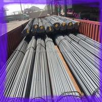 the standard rebar specification 6-25mm/steel rebar price