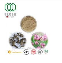 GMP OEM factory supply Wholesale chinese high-end valerian root extract powder,0.4%-0.8%valeric acid powder,valerian extract