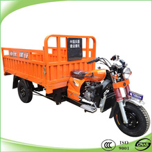 250cc big 3 wheel motorcycle / high speed tricycle