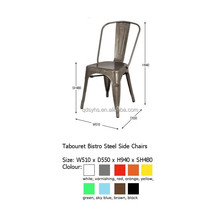 Cheap Metal Furniture Stackable Bar Bistro Steel Chairs China Factory