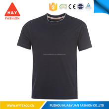 Supply 2015 china contrast collar plain fitted black t shirt wholesale cheap -- 7 years alibaba experience