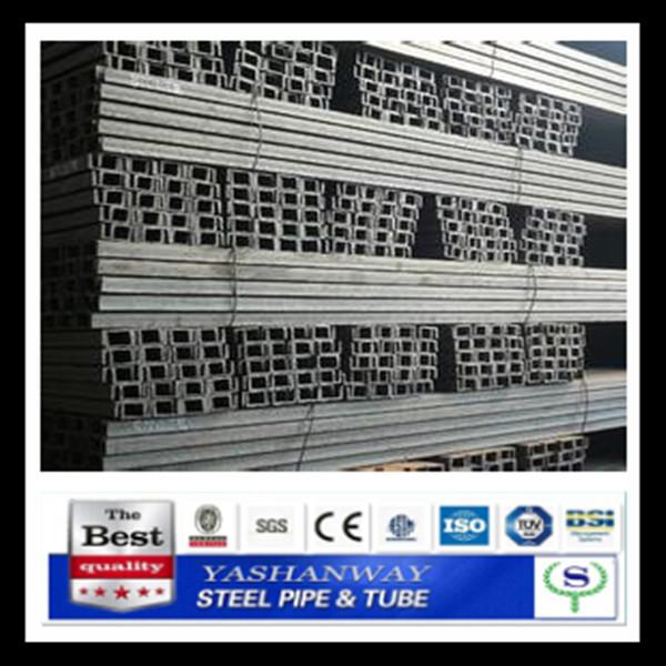 ysw2015cチャンネル鋼cチャンネル標準サイズの価格