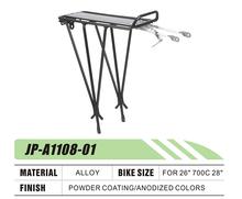 2015 new design!!!custom titanium bicycle front rack KB-RACK-011