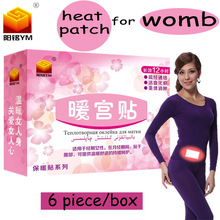 hot sale Disposable chinese herbal pain patch to relief pain leg heating pad