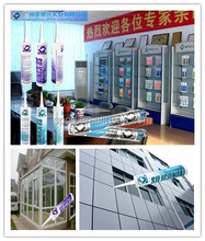 Weather proofing, gap filling Silicone Sealant, China factory