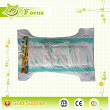 Medium Quality & Hot Sale Sun Baby Diaper(S,M,L,XL)