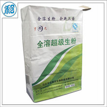 2014 OEM production Recycle White kraft paper valve cement bag for 20kg/50kg