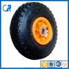 Alibaba hot sale pneumatic tube wheel