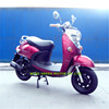 gas powered scooter 49CC Wholesale