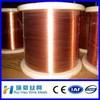 Manufacture hard drawn copper wire/brass wire