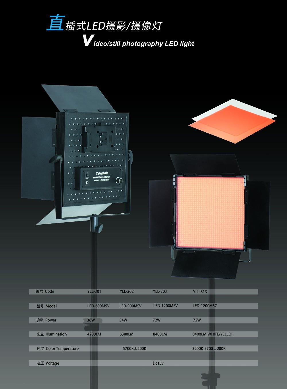 Фотографический свет HF , 1200MS 1200 HF-LED-1200MS