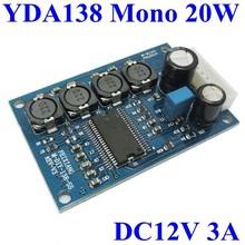 20W Single 1.0 Channel YDA138 Bicycle Mono Audio Power Amplifier Circuit PCB board module dc 12v 3A sound standard