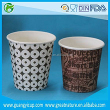 Disposable Coffee Cups Food Industrial Products