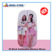 3D Blank Sublimation Wireless Mouse Customized Blank Mouse Heat transfer Sublimation Mouse