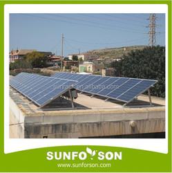 solar power mounting system 300W