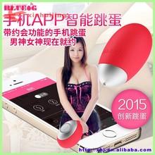 Branded Sex Vibrator Egg Bluetooth Mobile APP Control Sex Toys For Women
