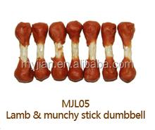 dog treats lamb & munchy stick dumbbell Dog Food dog snack