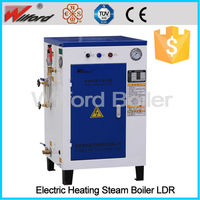 Small Boiler Steam Powered Generator For Sale 9-72KW Steam Generator
