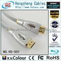 cable HDMI de alta calidad, de hombre a hombre, compatible con HDTV / PC / Consola de juegos / cine en casa