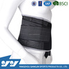 Hot selling magnetic waist support belt for men with fda
