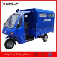 Shineray 200cc Hot Sale in Africa Ambulance Tricycle, Ambulance Three Wheel Motorcycle, Tricycle Ambulance