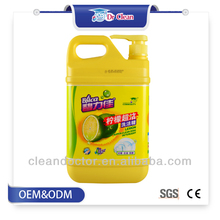 Dr.Clean Lemon Dishwashing Liquid