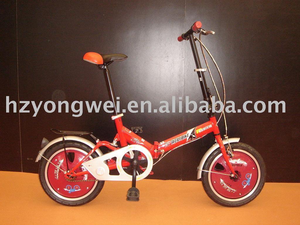 Venta caliente plegable suspensión total de la bicicleta made in China