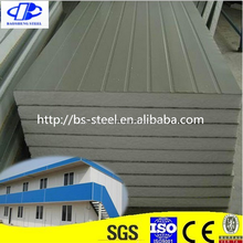 China ourgreen High R Value Extruded EPPS/Polystyrene Panel/Board For Wall and Roof
