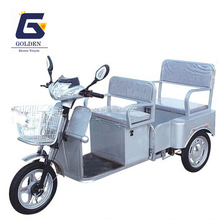 Three Wheel Electric Mini Scooter Disabled Tricycle For Adult