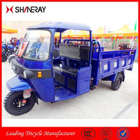 Alibaba China Supplier OEM Shineray Cargo Cabin Three Wheel Motorcycle