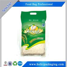 High quality new design pp bag of rice / rice packing bag / 5kg 10kg 25kg 50kg BOPP rice bag
