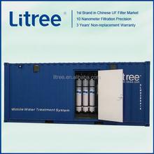 Litree small sewage tank