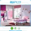sale in alibaba kindergarten kids bed 8362#
