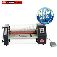 one side and two sides pvc film lamination machine