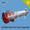 Longer service life 47KW steel shell tube heat exchanger