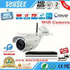 2015 Newest HD outdoor WIFI Security CCTV System login
