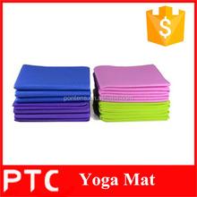 China Wholesale folding PVC yoga mats/yoga mat custom label in gymnastic
