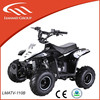 Hot-selling cheap 50cc atv from china factory directly