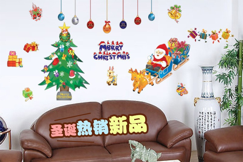 christmas sticker (8).jpg