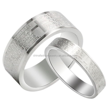 2015 Novelty Carved Letters Promise Love Simple Fashion Design Stainless Steel Cross Couple Ring