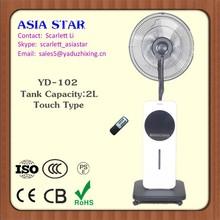 Ventilador 16 pulgadas industrial de vapor frío ventiladores agua